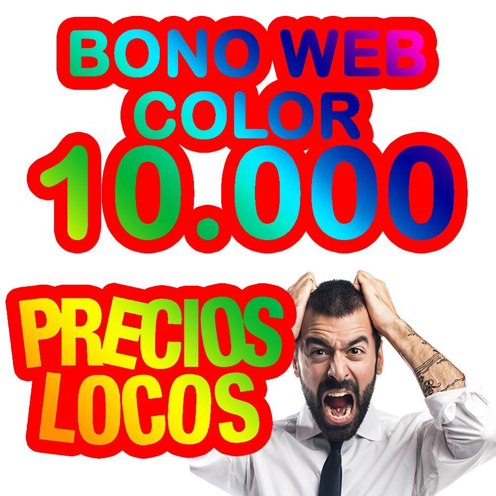 BONO WEB 10.000 COLOR 0.08€/copia