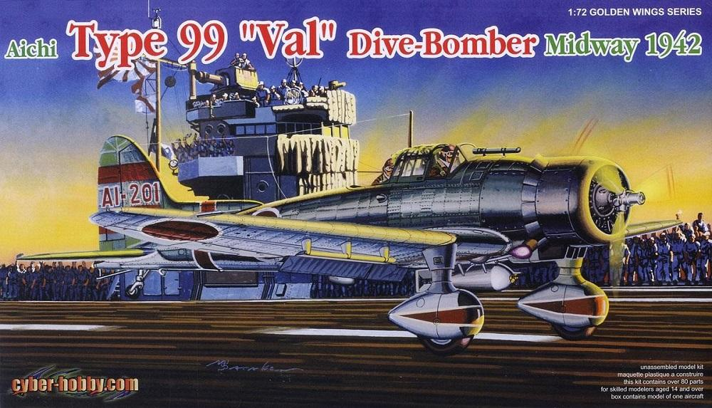 CYBER-HOBBY 5107 Aichi Type 99 'Val' (Midway, 1942)