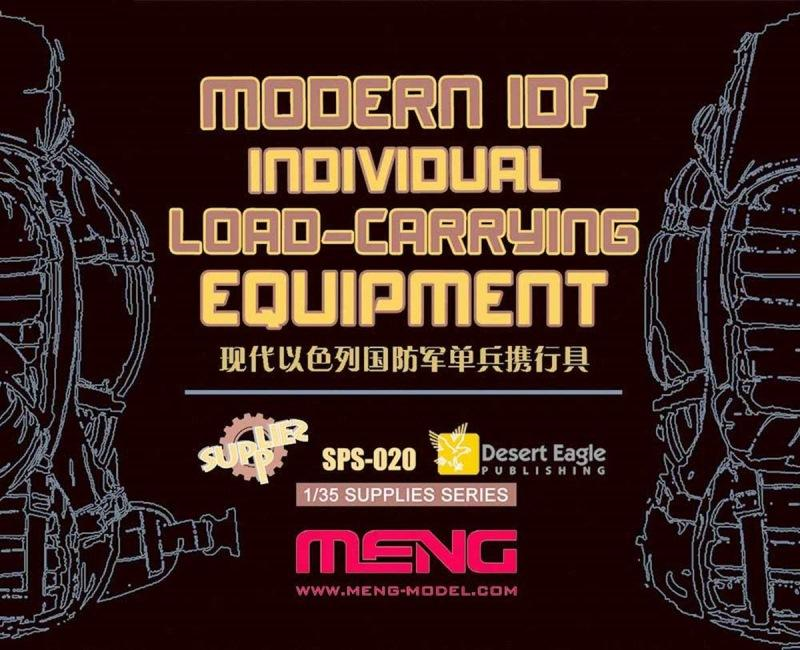 MENG MODEL SPS020 Modern I.D.F. Individual Load-Carrying Equipment (Resin)
