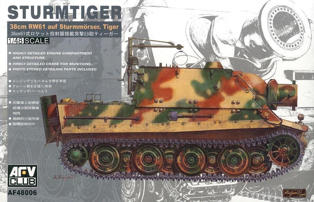 AFV CLUB AF48006 German Sturmmörser 38 cm RW61 'Sturmtiger'