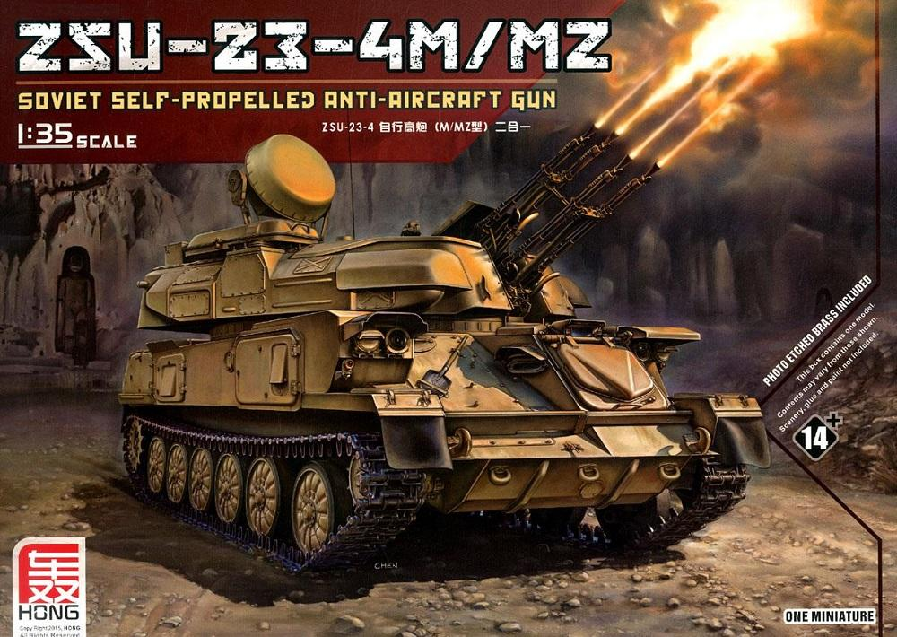 HONG MODEL H5001 Soviet Self-Propelled Anti-Aircraft Gun ZSU-23-4M/M3 'Shilka'