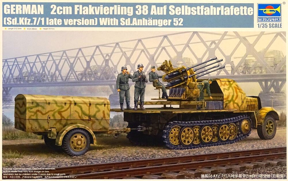 TRUMPETER 01524 German Sd.Kfz.7/1 (Late Version) with Armoured Cab