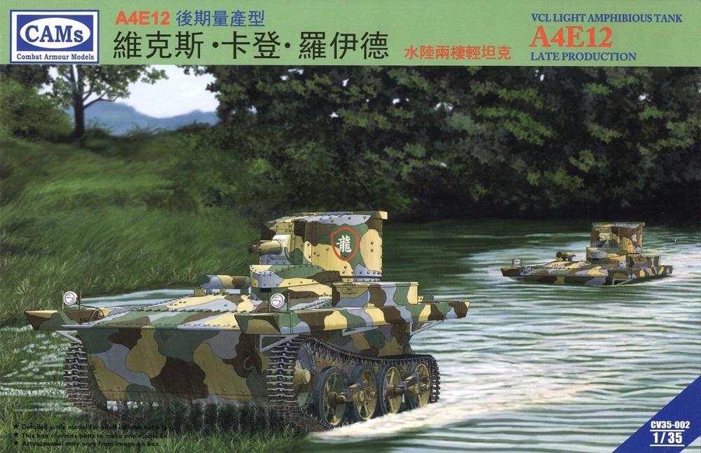 CAMS CV35002 VCL Light Amphibious Tank A4E12 (Late)