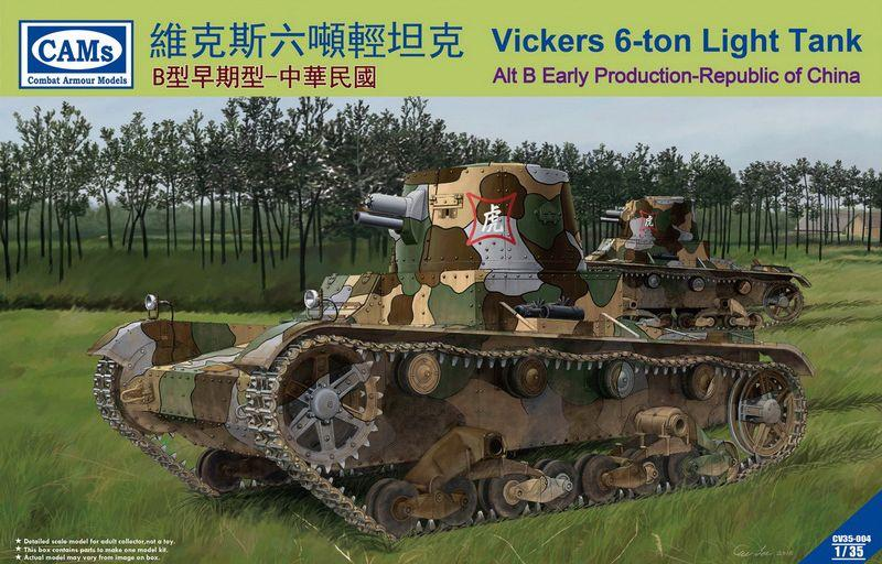 CAMS CV35004 Vickers 6-Ton Light Tank Alt B 'Early' (Republic of China)