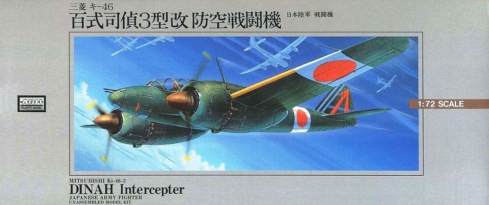 ARII 53015 Mitsubishi Ki-46-III Intercepter 'Dinah'
