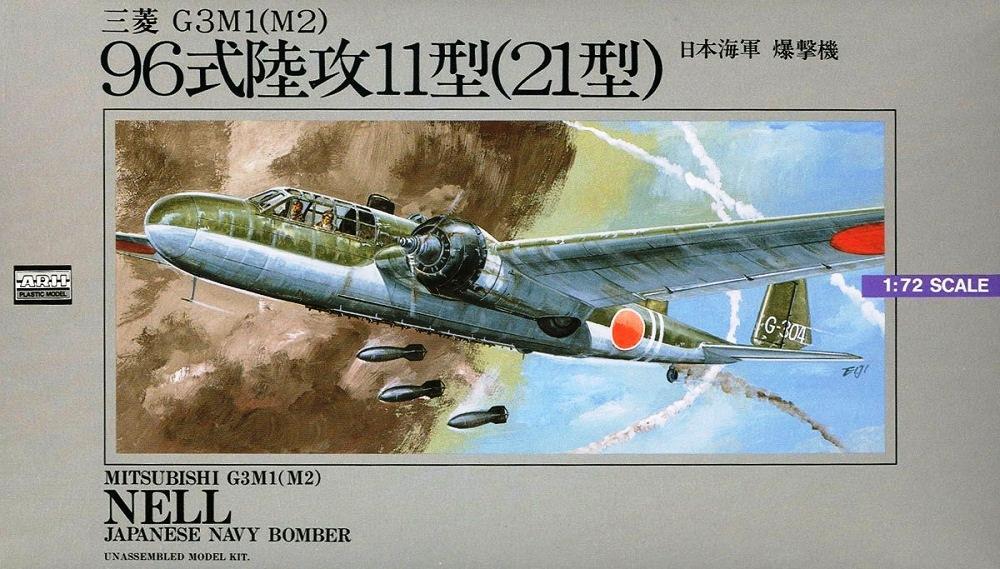 ARII 53017 Mitsubishi G3M1 'Nell'