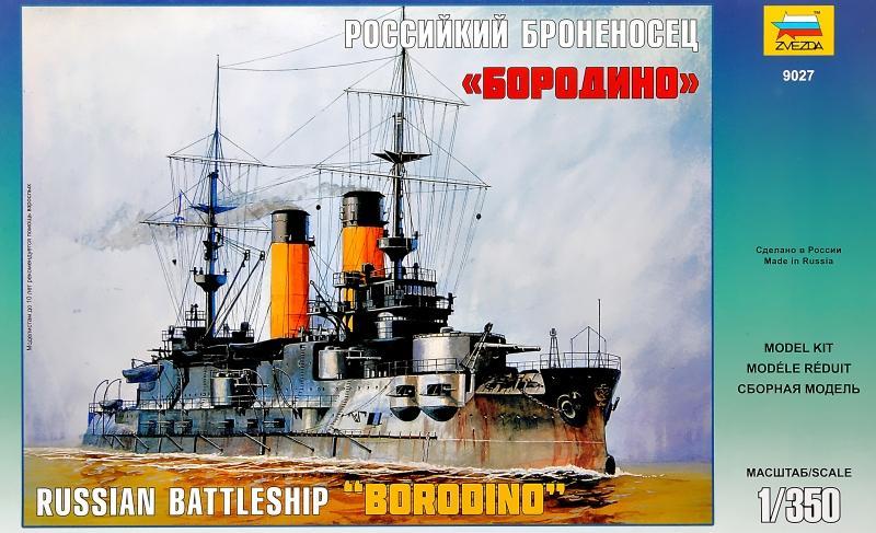 ZVEZDA 9027 Russian Battle Cruiser 'Borodino'