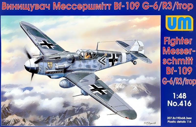 UNIMODEL 416 Messerschmitt Bf 109G-6/R3 (Tropical Version)