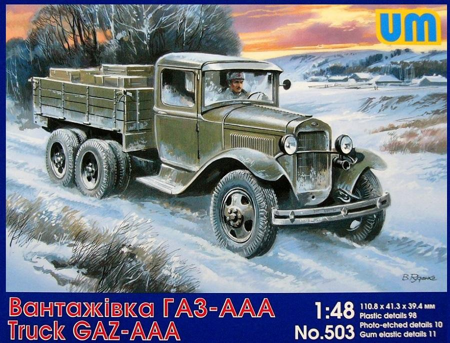 UNIMODEL 503 Soviet Truck GAZ-AAA