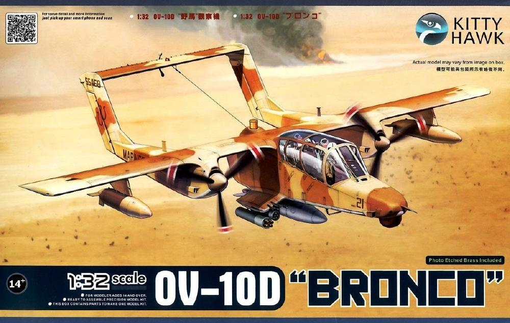KITTYHAWK MODELS 32003 North-American/Rockwell OV-10D 'Bronco'