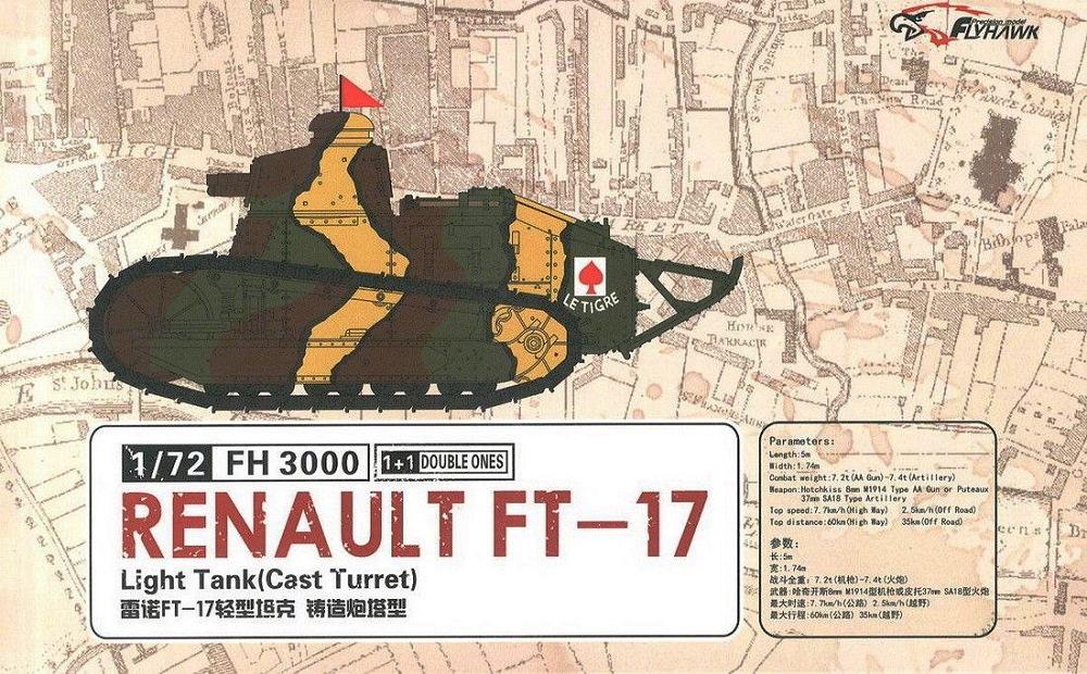 FLYHAWK FH3000 French Light Tank Renault FT-17 (Cast Turret)