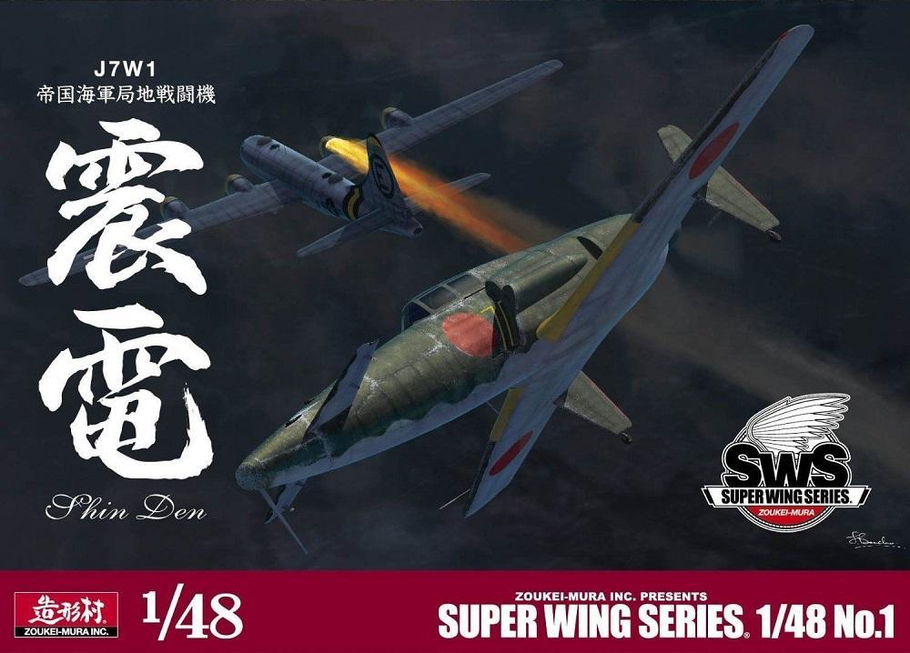 ZOUKEI-MURA SWS4801 Kyushu J7W1 'Shinden'