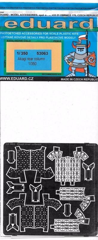 EDUARD 53063 Set for Akagi Rear Column (Hasegawa)