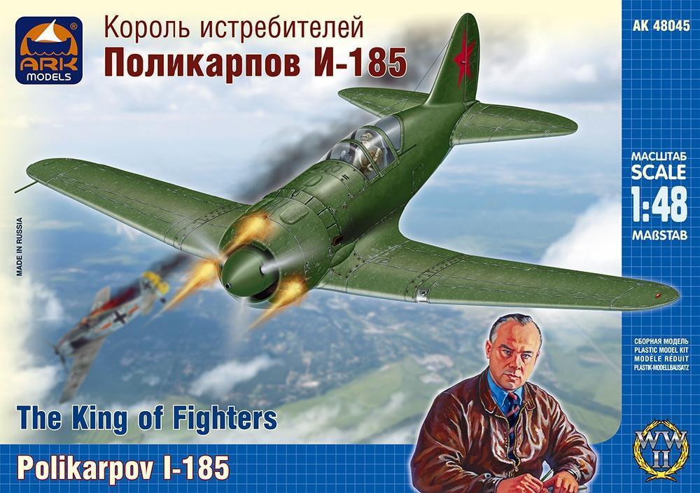 ARK MODELS 48045 Polikarpov I-185 (The King of Fighters)