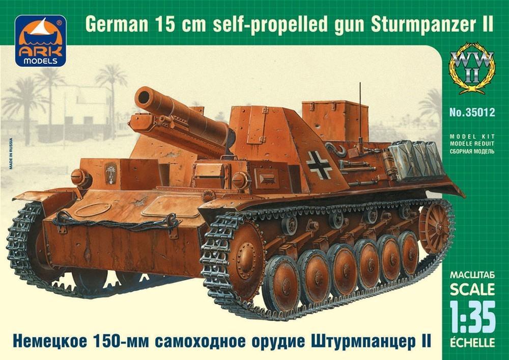 ARK MODELS 35012 German 150cm Self-Propelled Gun 'Sturmpanzer II'