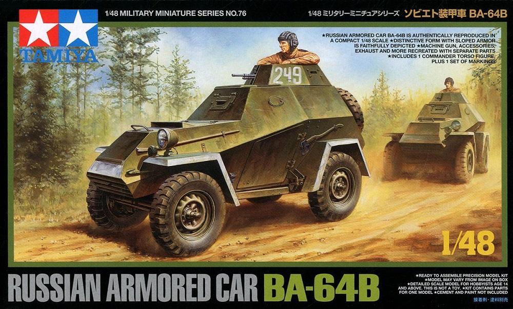 TAMIYA 32576 Russian Armored Car BA-64B