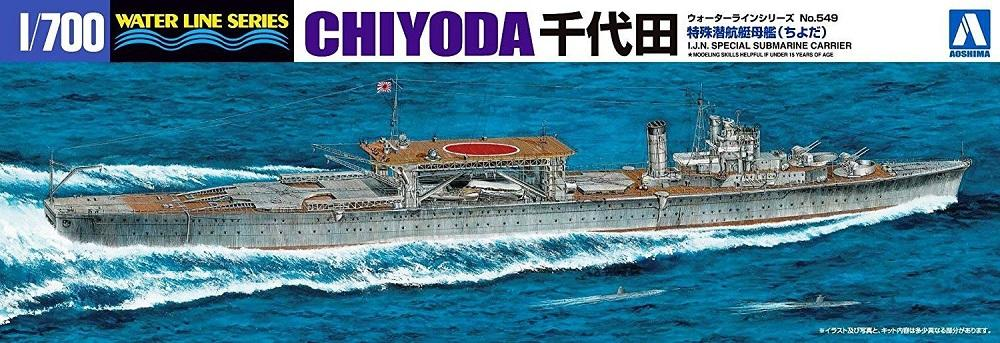 AOSHIMA 01219 Japanese Special Submarine Carrier 'Chiyoda'