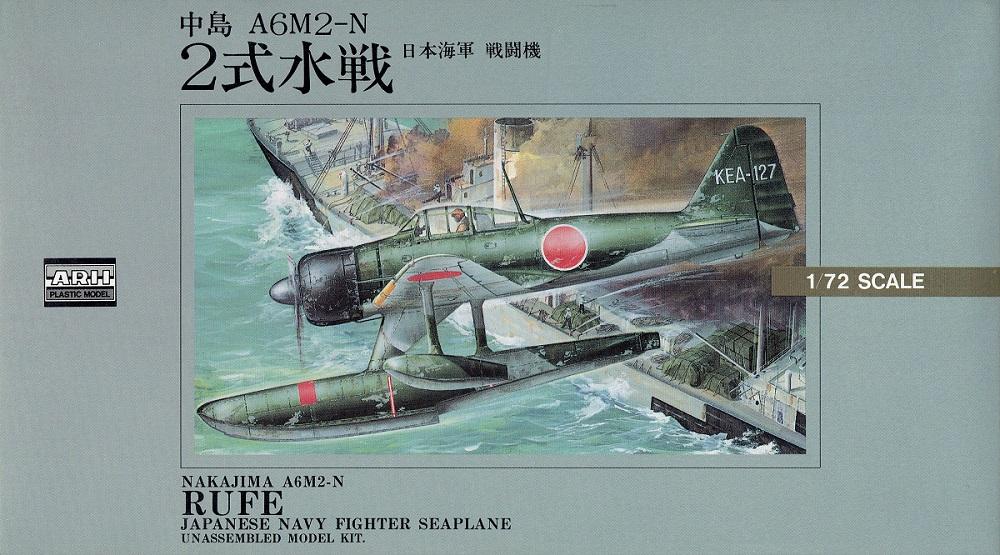 ARII 53004 Nakajima A6M2-N 'Rufe'
