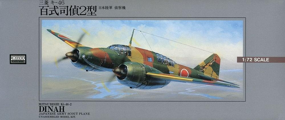 ARII 53013 Mitsubishi Ki-46-2 'Dinah'