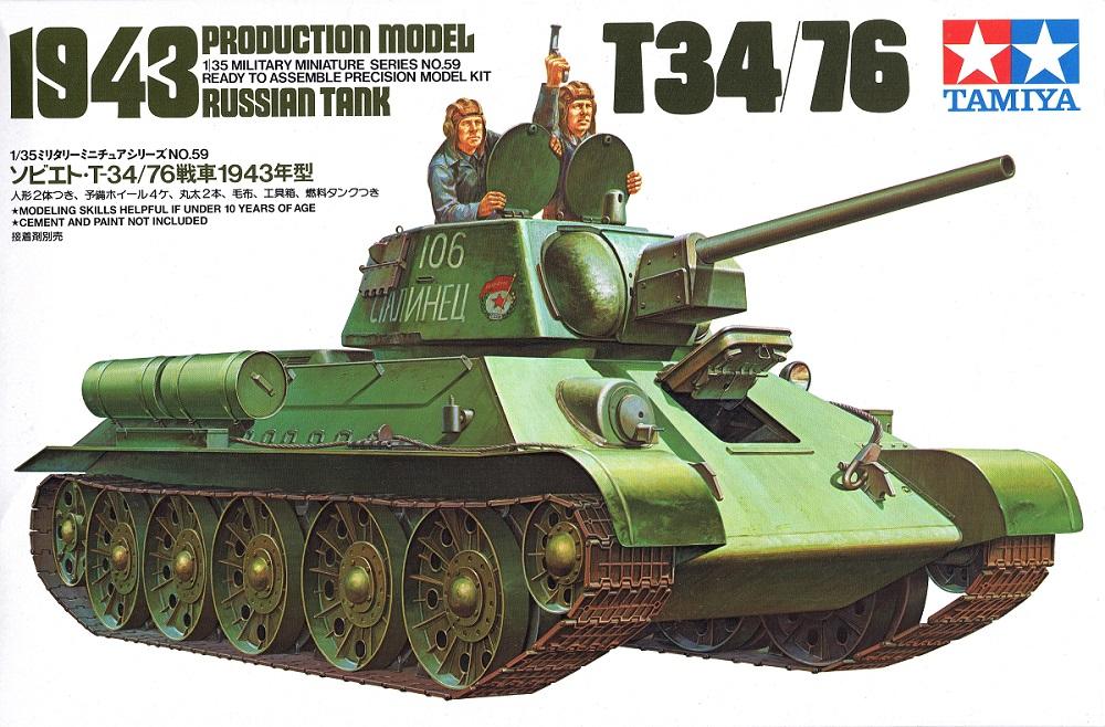 TAMIYA 35059 Soviet T-34/76 Model 1943 (WWII)