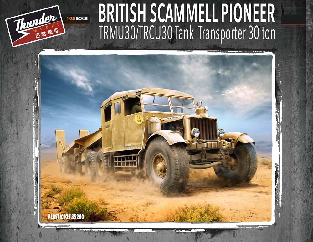 THUNDER MODEL 35200 British Scammell Pioneer TRMU30/TRCU30