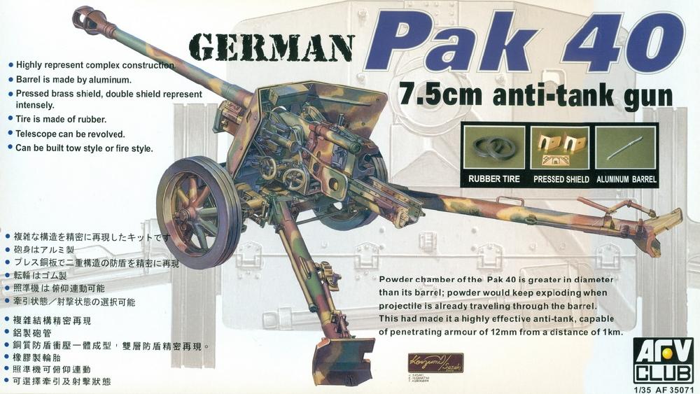 AFV CLUB AF35071 German Pak 40 7,5cm Anti-Tank Gun (WWII)