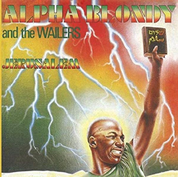 LP Alpha Blondy & The Wailers – Jérusalem
